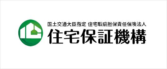 住宅保証機構株式会社