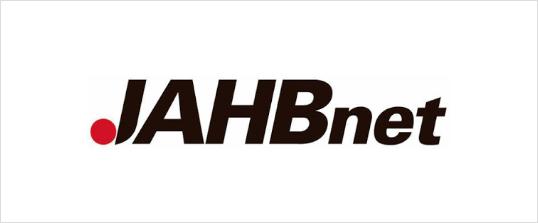 JAHBnet (ジャーブネット)